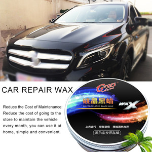 Black Car Wax Paint Care Scrat