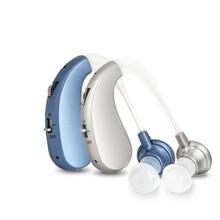 USB Rechargeable Hearing Aid Enhancement For Adult Elderly Wireless Amplifier Digital Chip Ear-Hook