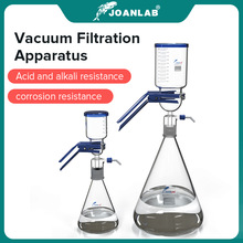 JOANLAB Official Store 1000ml Vacuum Filter Apparatus Laboratory Equipment Glass Filter Sand Core Liquid Solvent Membrane Filter