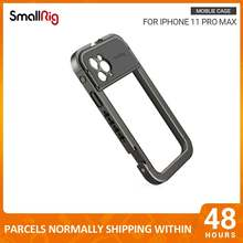 Клетка для мобильного телефона smallrig pro iphone 11 max (версия
