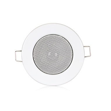 Speaker's Ceiling Fonestar GA-254, Ideal For Recessed 2