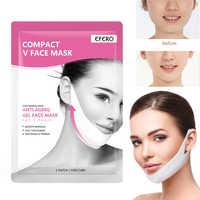 Hautpflege Lifting Straffende Gesicht Maske Abnehmen V Gesicht Gel Blatt Maske für das Gesicht Former Maske Anti Aging Anti falten Feuchtigkeitsspendende