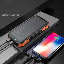 Внешний аккумулятор на солнечной батарее 16000 мАч