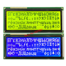 ขนาดใหญ่ตัวอักษร 2004 20*4 รัสเซีย Cyrillic ตัวอักษรจอแสดงผล LCD สีฟ้าสีเขียวหน้าจอ 5V 146*62.5 มม.LC2042 1pcs ฟรีเรือ
