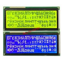 Grande personagem 2004 20*4 russo cyrillic fonte display lcd painel azul tela verde 5 v 146*62.5mm lc2042 1 pçs navio livre