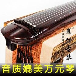 מקצועי אוסף Guqin הסיני Guqin עלה בננה סוג בת מאות שנים אשוח עץ ציתר טהור לכה קרן צבי קרם ציתר