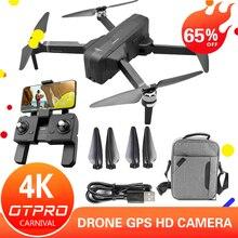 OTPRO F11 Z5 5.8G GPS Drone 1 كجم FPV 25 دقائق مع 2 محور Gimbal 1080P كاميرا RC Quadcopter RTF VS Xiaomi FIMI A3