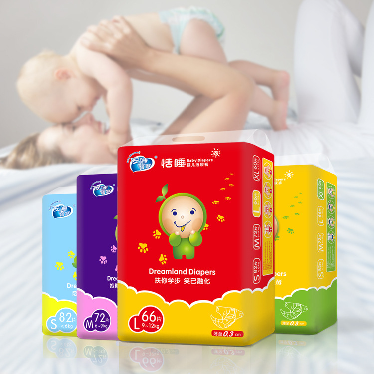 Super Member Day Baby Sleeping Little Sprout Diapers No Lump Continuous Layer Diapers Supply Of Goods