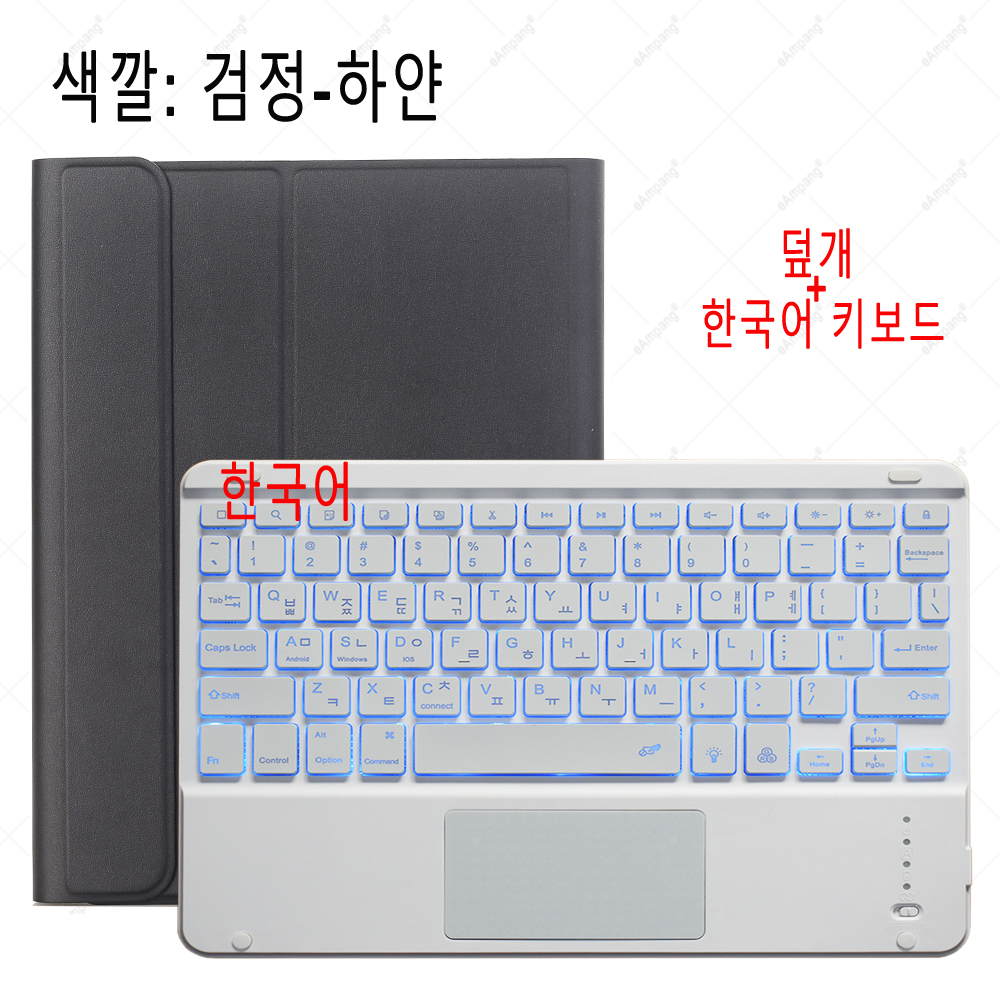 Korean Keyboard Light Copper Red For iPad 7th 8th Generation 10 2 2019 A2200 A2198 A2232 Case with Backlit Touchpad Keyboard