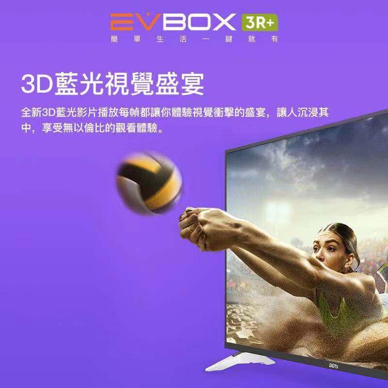 Neue Version EVBOX 3R + lebenslange kostenlose media player IPTV box für Koreanische Japan USA KANADA SG NZ AU update von EVPAD 3