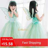 Mädchen Blume Fee Kleid Up Kinder Fee Tinker Bell Feen Phantasie Kleid Mit Flügel Kind Halloween Prinzessin Kostüm Elfen Partei Kleidung