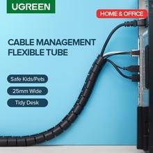 Ugreen Kabel Halter Organizer 25mm Durchmesser Flexible Spirale Rohr Kabel Veranstalter Draht Management Kabel Protector Kabel Wickler