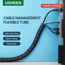 Ugreen organizador de cables de 25mm de diámetro, Tubo en espiral Flexible, organizador de cables, Protector de cables