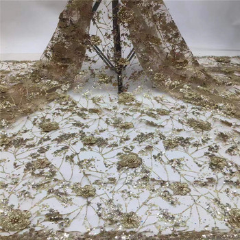 African Beaded Lace Fabric Embroidered Nigerian Laces Fabric 2020 sequins High Quality Gold French Tulle Lace Fabric For Women