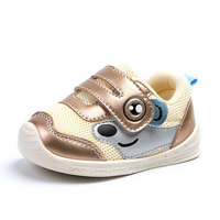 2019 Baby Shoes New Autumn Soft Soled Comfortable Babys Boy Shoes Cute Cartoon Animals First Walker Toddler Newborn Baby Boys
