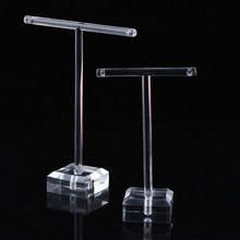 2pcs/pack Plastic Earrings Jewelry Display T Bar Stand Holder Storage Hanger Showcase Rack Jewelry Organizer(China)