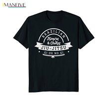 Short Sleeve Cool Casual BJJ Brazilian Jiu-Jitsu Gi or No Black Belt  T-Shirt O-Neck T Shirt Men