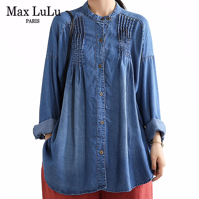 Max LuLu 2020 British Fashion Style Ladies Spring Denim Shirts Womens Loose Casual Tops And Blouses Oversized Streetwear Clothes
