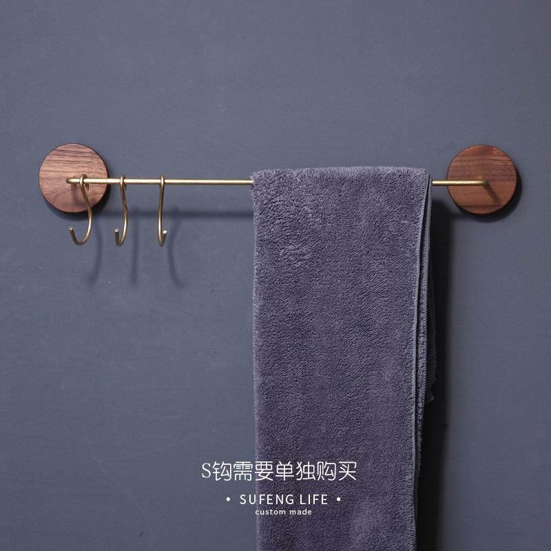 Bathroom Towel Rack Bathroom Brass Single Pole Towel Bar Storage Shelf Towel Rack Black Walnut Wood Hole Punched