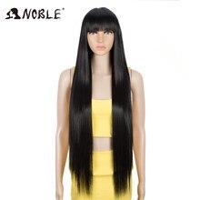 Noble Cosplay perruque synthétique avec frange longue perruque droite Ombre Blond couleur perruque perruque pour les femmes perruque pour les femmes noires perruque synthétique
