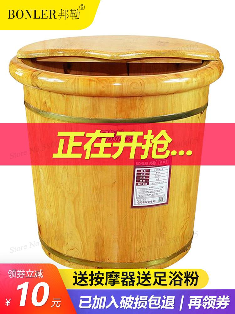 Wooden Tub Barrel Footbath Small Home Artifact Over-The-Calf Health High-And-Deep-Foot