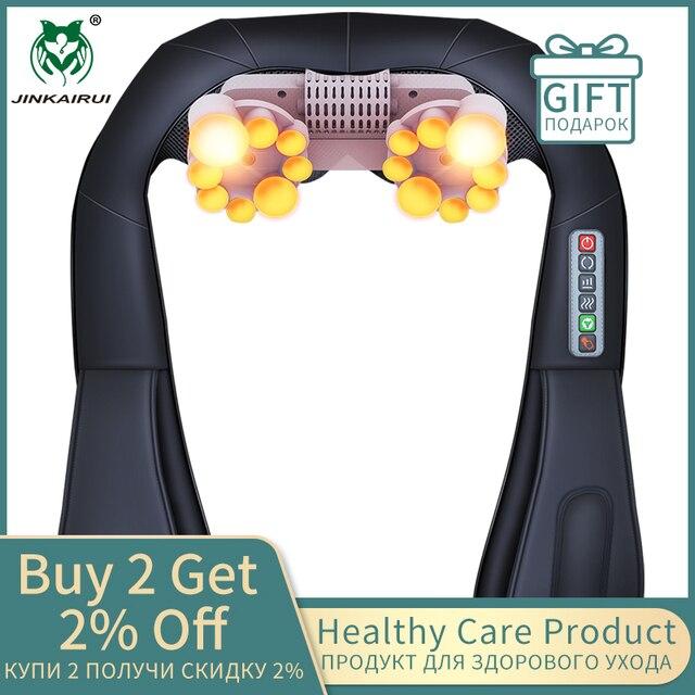 U Shape Electrical Shiatsu Back Neck Shoulder Body Massager Infrared 4D Kneading Massage EU/Flat Plug Car Home Dual Use 16 Balls