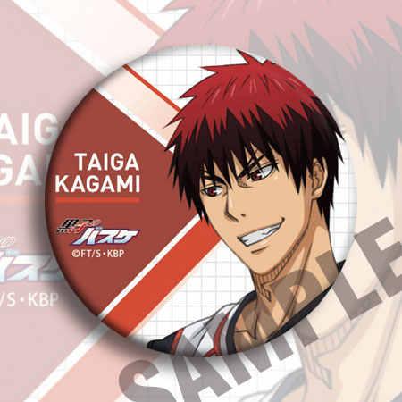 1 pièces 58MM Anime Badge panier haut Sachool panier kuroko sans panier broche
