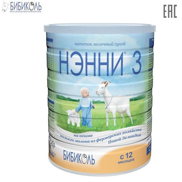 Молочный напиток Бибиколь Нэнни 3 с 12 мес. 800 г