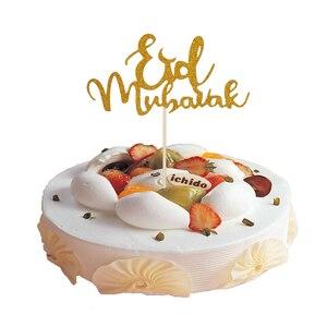 Image 3 - 1 Uds. Adornos para magdalenas Mubarak de Feliz Eid con purpurina, decoración de fiesta Eid musulmana de plata dorada, palillos para fruta para tratar alimentos