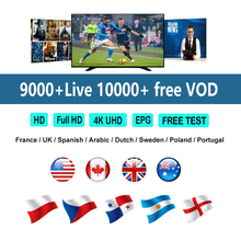 iptv italy smart tv spain Portugal Subscription for box M3U VOD IPTV Germany Albania Turkey XXX Android Smart