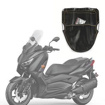 Motocykl skuter torba podsiodłowa pod siedzeniem pokrowiec organizator do torby skórzane dla Xmax PCX150 Tmanx NVX155 VESPA Forza 125 NSS300 tanie i dobre opinie Iso9000 31cm Other Siatki Storage 27cm