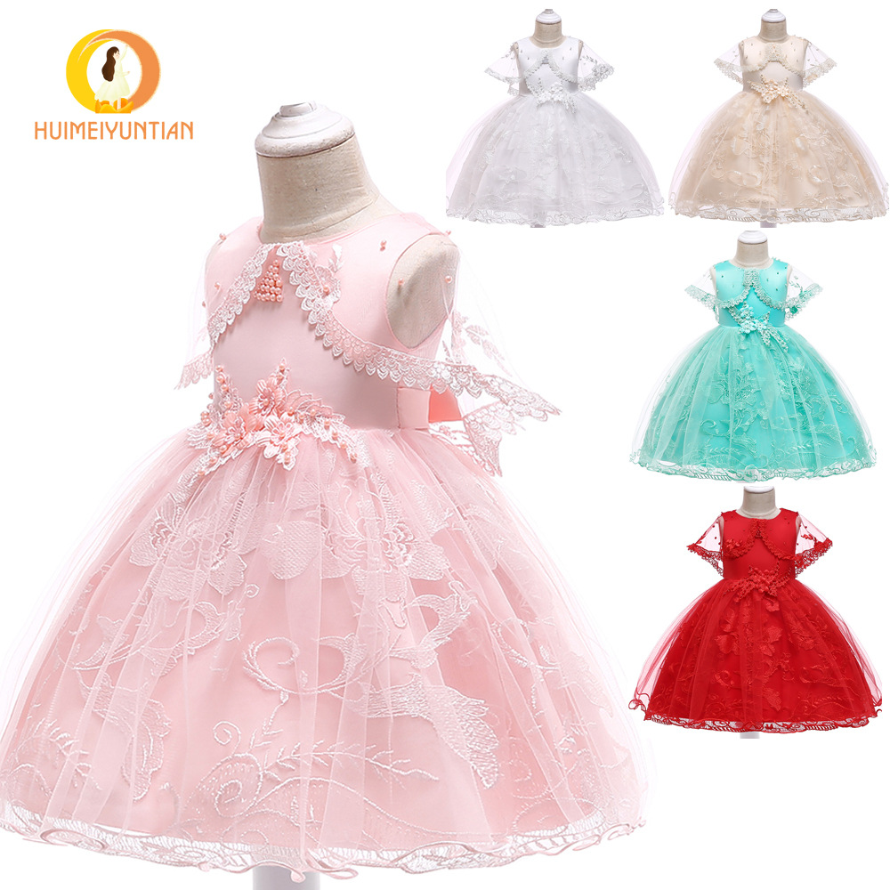 Big Boy Dress Girls Veils Formal Dress Beads Flower Stickers Princess Dress Lace Puffy Flower Boys/Flower Girls Dress