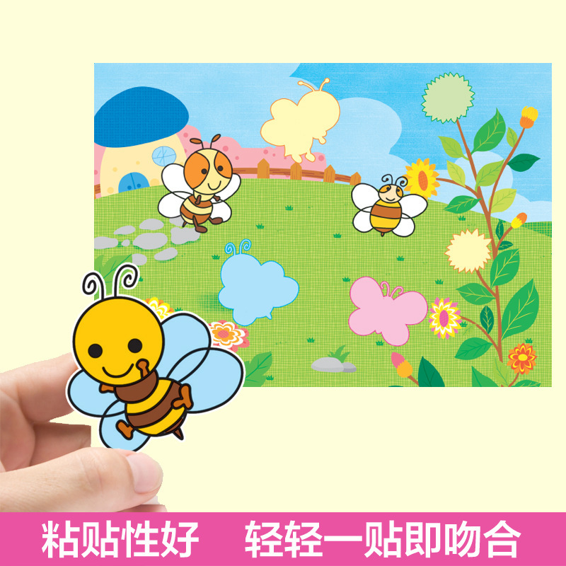 Baby Mindfulness Training Sticker Book 1-3-6 Children Stickers CHILDREN'S Infants Educational Early Childhood Figure Picture Boo