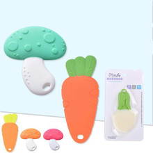 Baby Teeth Baby Silicone Molar Stick Children Carrot Cabbage