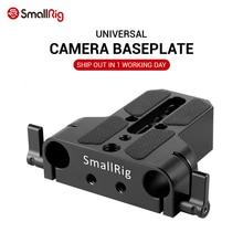 SmallRig Universal 로우 프로파일 Dslr 카메라베이스 플레이트 15mm로드 레일 클램프 같은 소니 Fs7 소니 A7 시리즈 1674