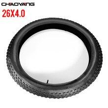Chaoyang pneu de bicicleta 26*4.0 praia snowfield pneu 1580g gordura mountain bike pneu 26 Polegada pneu e tubo conjunto
