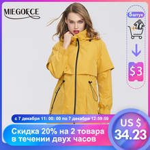 MIEGOFCE 2020 새 봄 여성 코트 자켓 방풍 윈드 브레이커 패션 중간 길이 느슨한 클래식 모델 장착 지퍼 포켓