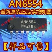 10PCS  AN6554 DIP-14 New and original