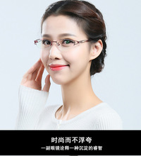 High quality womens metal glasses frame fashion anti-blue half reading