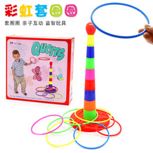 Детская игрушка для родителей и детей, Jenga, детское Спортивное обучающее кольцо, стиль