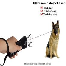 Ультразвуковой Отпугиватель собак остановить агрессивные атаки животных Отпугиватель устройство для обучения собак фонарик обороны поставки 13,5*5,7*3 см
