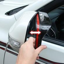Suitable for Toyota Land Cruiser Prado 150 120 Rear View Mirror Rain Guard Rainproof Rainproof LC200 Modification Accessories