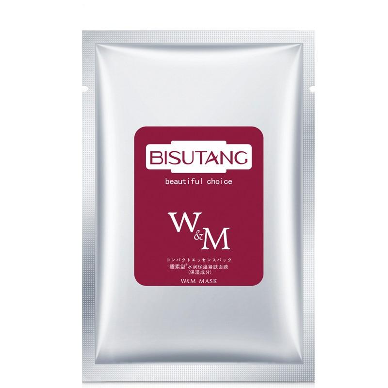 Moisturizing Firming Mask Adjust The Balance Of Water And Oil Sheet Mask  Skincare Unisex