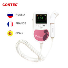 Contec handheld cor doppler fetal pré-natal 3mhz sonda bebê coração batida monitor