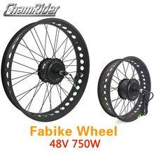 "48V 750W Fat bike e bike kit Electric bike conversion kit motor 20"" 26"" wheel MXUS brand for 175 mm 190mmFork"