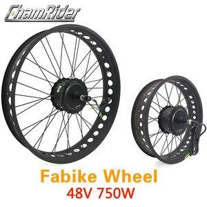 "Image 1 - 48V 750W Fett bike e bike kit Electric bike conversion kit motor 20 ""26"" rad MXUS marke für 175 mm 190mmFork"