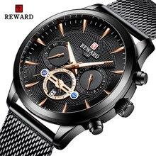 Recompensa moda masculina relógios de negócios marca superior luxo completo aço preto ouro quartzo relógio calendário data à prova dwaterproof água relógio de pulso