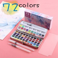 72 Colors Solid Watercolor Paint Set Portable Box Pigment With Water Brush For Professional Painting DIY Stationery Art Supplies
