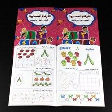 Livro de escrita para crianças livro de prática de escrita de livro para crianças