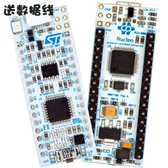 Nucleo-L053R8 NUCLEO Board for STM32L0 Series